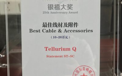 Hi-Fi Room: Best cable award for Tellurium Q Statement